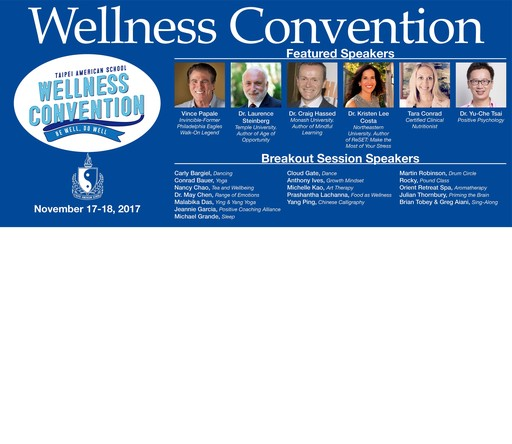 TAS Wellness Convention November 17 and 18