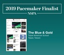 The Blue & Gold Pacemaker Finalists