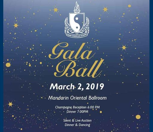 16th Annual TAS Gala Ball
